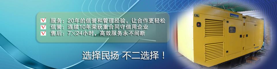 东莞发电机租赁